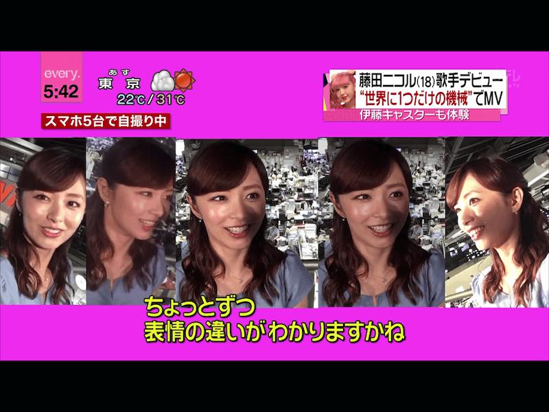 二宮 和 也 伊藤 綾子 電撃 離婚