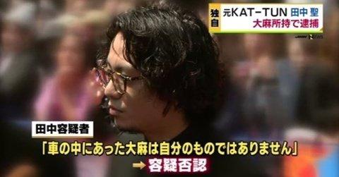田中 樹 twitter