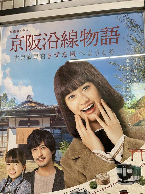 前田敦子にそっくりな小西桜子さん