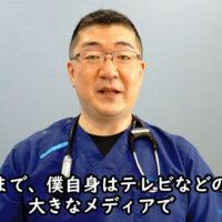 【画像あり】栗原隆(夏目坂メディカルクリニック)医師、東大理三卒ユーチューバーだった!