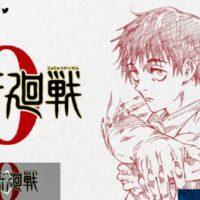 劇場版『呪術廻戦0』映画公開日はいつ?百鬼夜行12月24日スタート確定か【動画あり】
