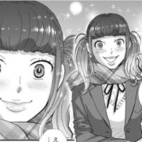 二月の勝者101話のネタバレ考察|黒木蔵人、女子高生と交際か(佐倉の勝手な妄想…)
