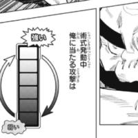 呪詛師・粟坂の術式「あべこべ」とは?ダメージが強いほど弱く、弱いほど強い【呪術廻戦97話】