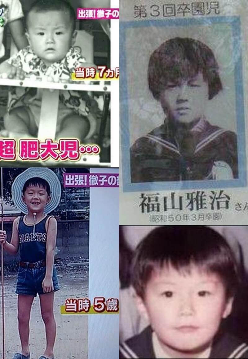 福山雅治の子ども時代の顔