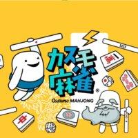 コロナでオンラインギャンブル市場が活況、日本にも上陸済みの有名プラットフォームとは