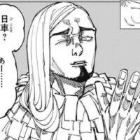 呪術廻戦163話ネタバレ|新キャラ・レジィvs虎杖悠仁のバトルスタート!!